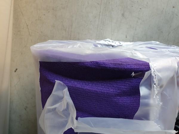 B Ware - 100qm Messeteppichboden Rips B1 -Nr. 21 violet NR 2000646730