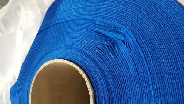 B Ware - Messeteppichboden Rips B1 -Nr. 08 himmelblau